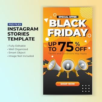 Zwarte vrijdag speciale aanbieding-promotie voor instagram postverhalen ontwerpsjabloon