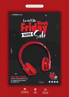Zwarte vrijdag super verkoop flyer-sjabloon