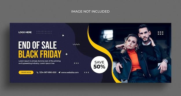 Zwarte vrijdag verkoop sociale media webbanner flyer en facebook omslagfoto ontwerpsjabloon
