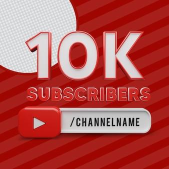 10 000 abonnés avec rendu 3d du nom de la chaîne
