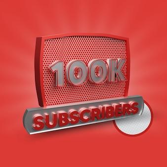 100k abonnés rendu 3d
