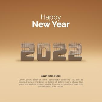 2022 happy new year 3d avec motif de constriction