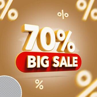 3d 70 pour cent offrent une grande vente