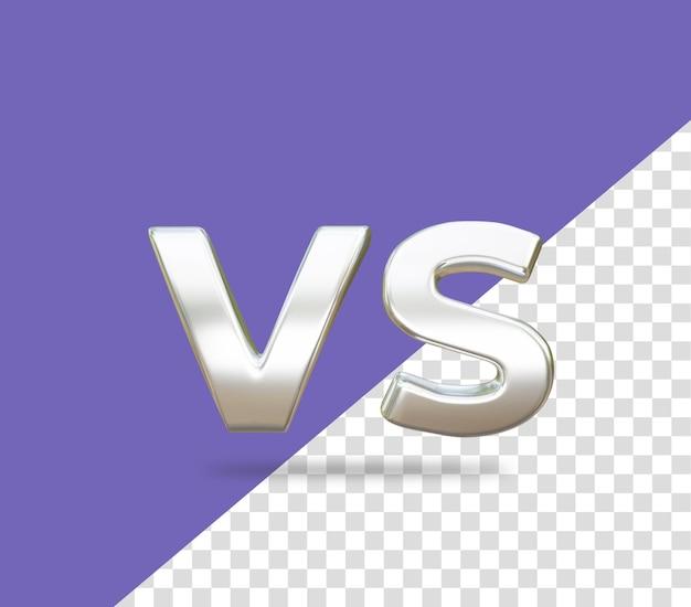 3d argent vs icône de rendu