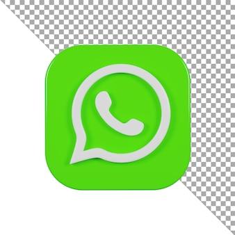 3d icône logo quelle est l'application minimaliste
