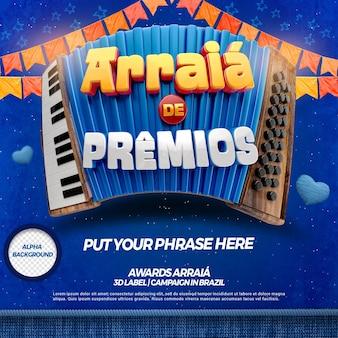 3d render arraia awards avec accordéon et drapeaux pour festa junina en brésilien