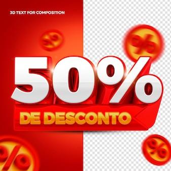 50% offrent un rendu 3d