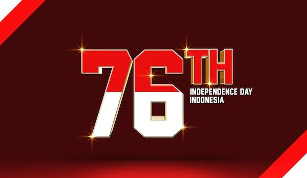 76 th independence day indonésie modèle de maquette d'effet de texte 3d