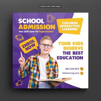 Admission aux études scolaires médias sociaux poster et bannière web