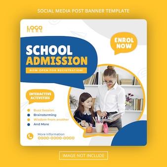 Admission à l'école académie d'apprentissage bannière publication sur les réseaux sociaux psd premium