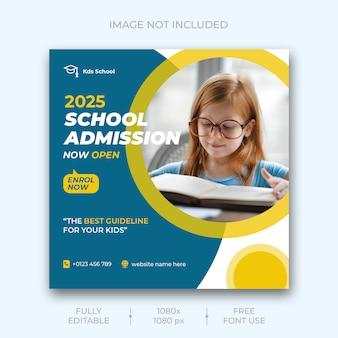 Admission à l'école sur les médias sociaux