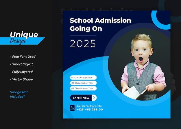 Admission à l'école pour enfants en ligne