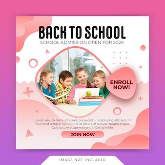 Admission à l'éducation scolaire modèle de publication et de bannière web sur les réseaux sociaux instagram