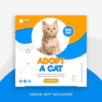 Adopter un modèle de publication sur les réseaux sociaux pour animaux de compagnie ou animalerie