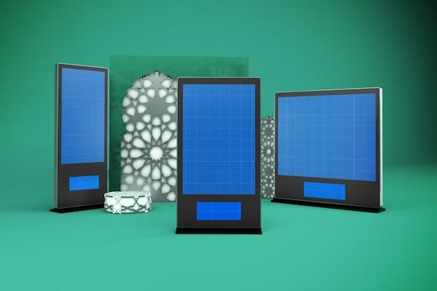 Affichage numérique arabe