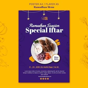 Affiche du menu du ramadhan