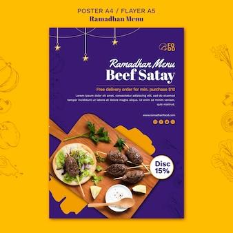 Affiche du menu ramadahn