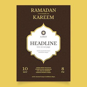 Affiche du ramadan kareem