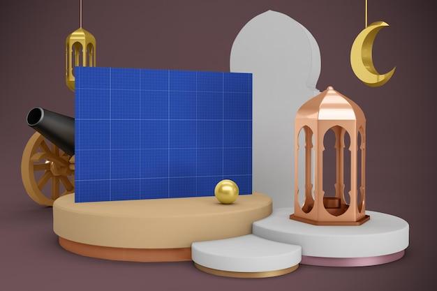 Affiche du ramadan
