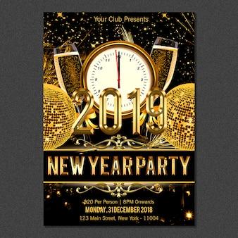 Affiche élégante de célébration d'or de nouvelle année