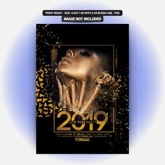 Affiche de fête du nouvel an 2019