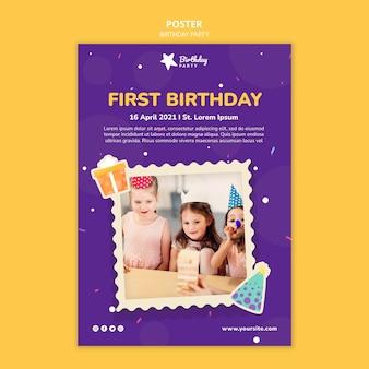 Affiche de fête de joyeux anniversaire