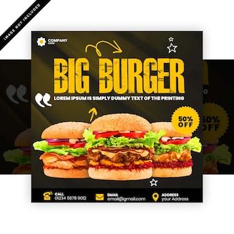 Affiche de hamburger