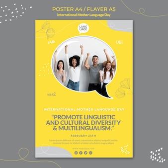 Affiche de la journée internationale de la langue maternelle