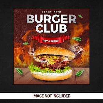 Affiche de médias sociaux de fête de club de burger
