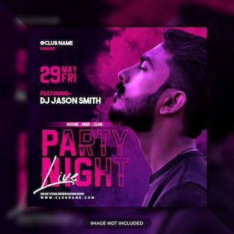 Affiche de médias sociaux de modèle de flyer de fête de nuit