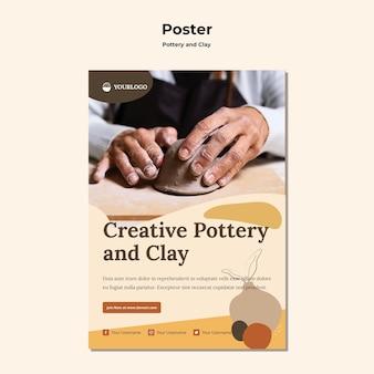 Affiche de modèle d'annonce de poterie et d'argile