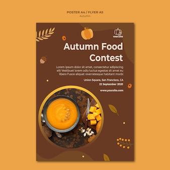 Affiche de modèle de fête d'automne