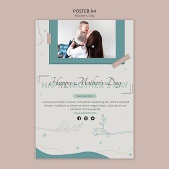 Affiche de modèle de fête des mères