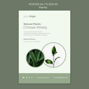 Affiche de modèle de magasin de plantes