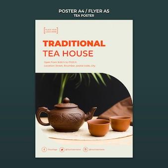 Affiche de modèle de maison de thé