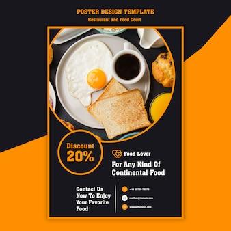Affiche moderne pour le restaurant de petit déjeuner
