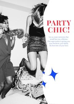 Affiche d'organisation d'événement psd de modèle d'annonce chic de fête