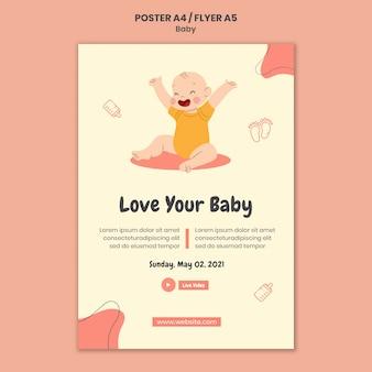 Affiche verticale pour la journée internationale du bébé