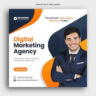 Agence de marketing numérique carré médias sociaux banner premium psd