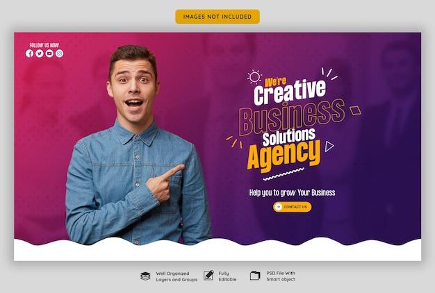 Agence De Marketing Numérique Et Modèle De Bannière Web D'entreprise Psd gratuit