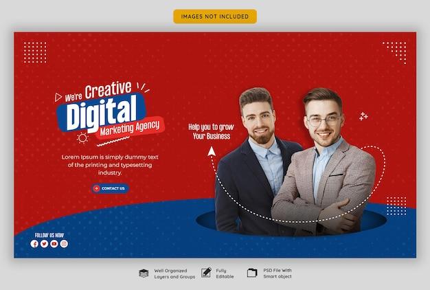 Agence de marketing numérique et modèle de bannière web d'entreprise