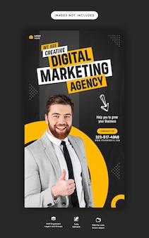 Agence de marketing numérique et modèle d'histoire facebook et instagram d'entreprise