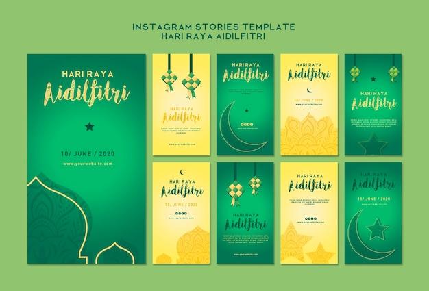Aidilfitri - collection d'histoires instagram