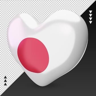 Amour drapeau monténégro foyer 3d rendu vue de droite