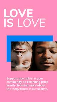 L'amour est l'amour modèle psd célébration du mois de la fierté lgbtq histoire sur les médias sociaux