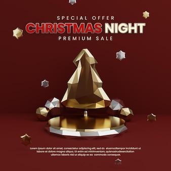 Arbre De Nol De Luxe En Cristal D'or PSD Premium