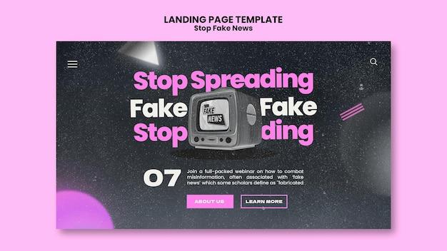 Arrêtez le modèle de page de destination des fausses nouvelles