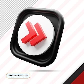 Avance rapidedoubledroitflèches icône de rendu 3d png