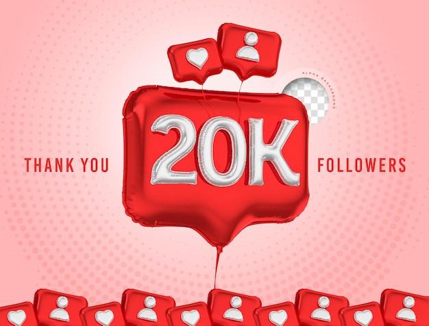 Ballon célébration 20k adeptes merci rendu 3d médias sociaux