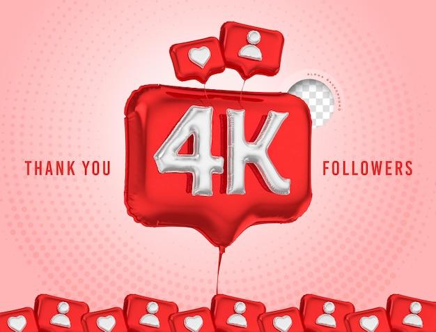 Ballon célébration 4k adeptes merci rendu 3d médias sociaux